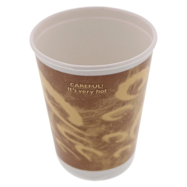 Double-walled cup, Paper, 16oz, 135mm, brown  1